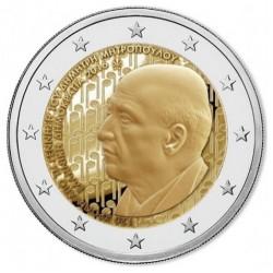 Griekenland 2 euro 2016 'Dimitri Mitropoulos'