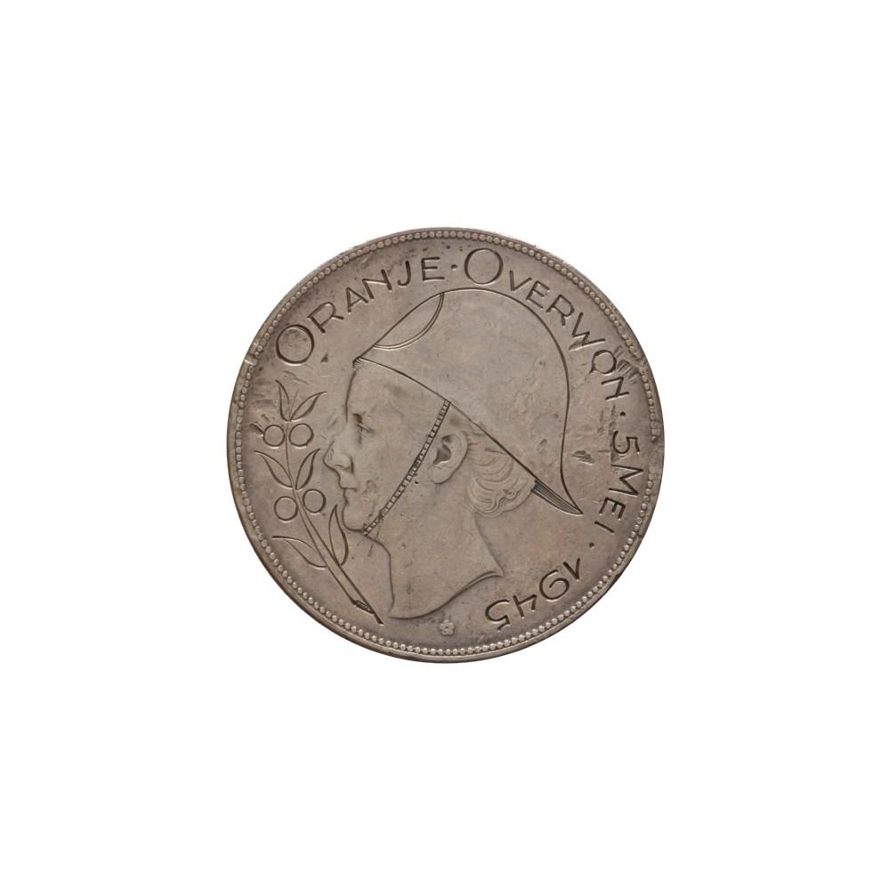 Koninkrijksmunten Nederland 2½ gulden Koningin Wilhelmina in Londen