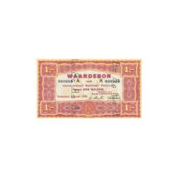 1 gulden rood specimen, Waardebon voor Nederlandsch Rijnvaart Personeel 1946