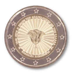 Griekenland 2 euro 2018 'Dodecanesen'