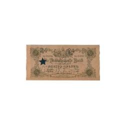 Nederland 60 Gulden 1860 Buiten omloop