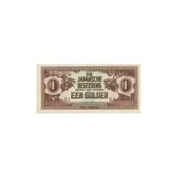 Nederlands Indië - De Japansche Regeering 1 gulden 1942