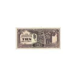 Nederlands Indië - De Japansche Regeering 10 gulden 1942
