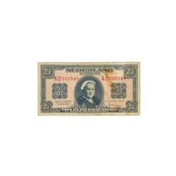 Nederland 2½ Gulden 1945 II 'Wilhelmina' Misdruk